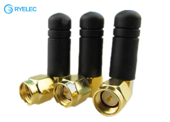 Ultra Short Mini Indoor Circular 2.4 Ghz Wifi Antenna For Lora With Gold Plated SMA Male supplier